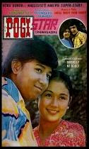 COVERS - Pogi 1971