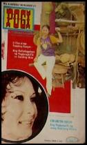 COVERS - Pogi 1972