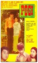 COVERS - Pogi Dec 1970