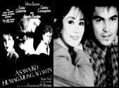 FILMS - ASAWA KO HUWAG MONG AGAWIN