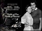 FILMS - HALIK SA PAA HALIK SA KAMAY