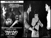 FILMS - PAKAWALAN MO AKO