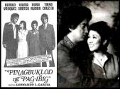 FILMS - PINAGBUKLOD NG PAGIBIG