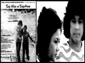 FILMS - TAGULAN SA TAGARAW 2