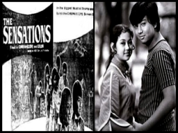 FILMS - THE SENSATIONS