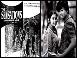 FILMS - THE SENSATIONS