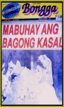Print Covers 1990s (9)