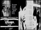 FILMS - RELASYON 8