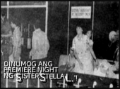 Article - Dinumog ang premiere night ng SSL 04