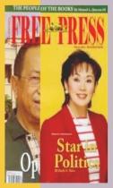 COVER - Free Press 2013