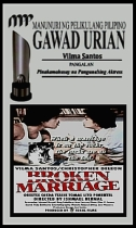 FILMS - Broken Marriage 13