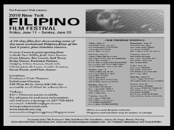 ARTICLES - International Recogrnition - NY Filipino Film Fest
