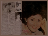 MEMORABILIA - News Clippings 1982