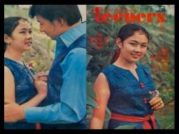 MEMORABILIA - Teeners Covers