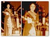 AWARDS - Miss RP Movies circa 1970s