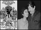 FILMS - BUHAY ARTISTA NGAYON