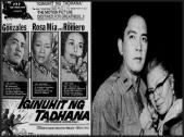 FILMS - IGINUHIT NG TADHANA