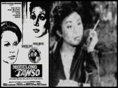 FILMS - MODELONG TANSO 1