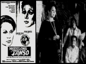FILMS - MODELONG TANSO 2