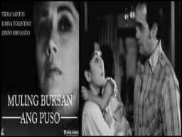 FILMS - MULING BUKSAN ANG PUSO