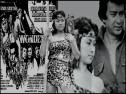 FILMS - WONDER VI