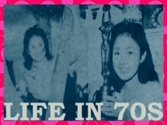 ARTICLES - Life in 70s 9