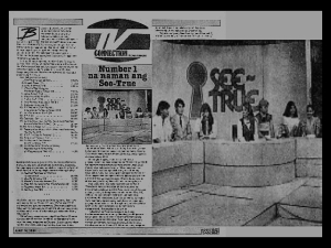 NEWS CLIPPINGS - Channel 2 Movie Flash June 14, 1984