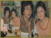 MEMORABILIA - 1974 Vilma Santos with Jojit Paredes