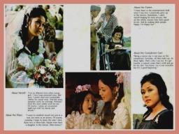 MEMORABILIA - product endorsement Lux 1974 2