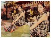 MEMORABILIA - Vi 1970s 2