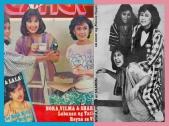 MEMORABILIA - Extra 1980s