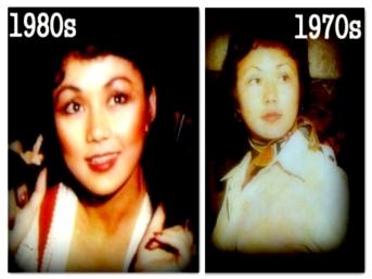 MEMORABILIA - Vi at Kislap Feb 28 1980 and Love Sep 1977