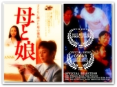 FILM - Anak 2000