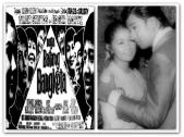 FILM - Mga Batang Bangketa 1970