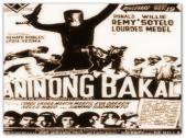FILMS - 1963 Aninong Bakal