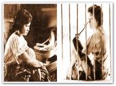 MEMORABILIA - Charito Solis and Lolita Rodriguez