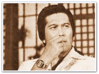 MEMORABILIA - Eddie Rodriguez 1960s