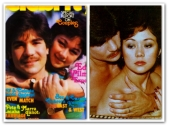 MEMORABILIA - Edu Manzano and Vilma Santos