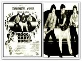 MEMORABILIA - Rock Baby Rock