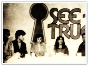 MEMORABILIA - See True 1980