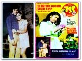 MEMORABILIA - 1971 TSS Cover Pic