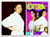 MEMORABILIA - 1979 Extra Cover Pic