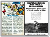 MEMORABILIA - 1971 Bangko and Green Revolution 1971
