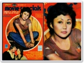 MEMORABILIA - 1976 Movie Specials