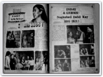 MEMORABILIA - 1979 Ike Lozada, German Moreno and Inday Badiday