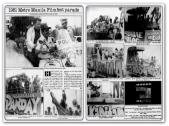 MEMORABILIA - 1981 MMFF Parade