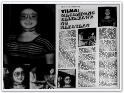 ARTICLES - Magandang Halimbawa Love Story 1973