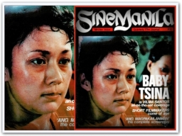 MEMORABILIA - SinaManila Mag1984