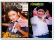 MEMORABILIA - Pilipino Komiks 1972 and Bulaklak 11 July 1978