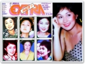 MEMORABILIA - Extra Hot Magazine 1980s (3)